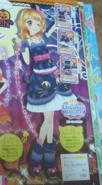 Monster Cat Coord