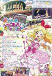 Aikatsu! The Movie Theme Songs