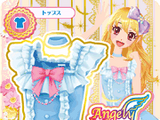 Ice Blue Frill Coord