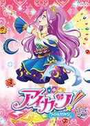 Aikatsu DVD Rental 32