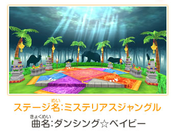 Mysterious Jungle Stage
