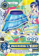 Card falda azul con triangulos