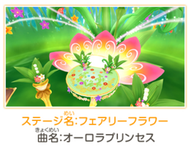 FairyFlowerStage.png