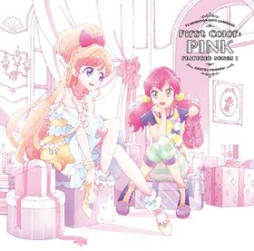 First Color PINK.jpg