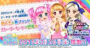 Bnr 2015 4th