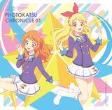 PHOTOKATSU CHRONICLE 01 Cover
