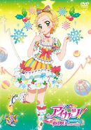 AkariGen DVD3