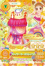 Card blusa rosa con fuegos artificiales.png