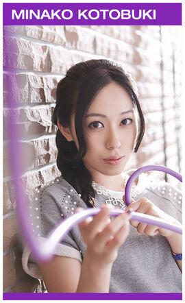 Minako Kotobuki.jpg