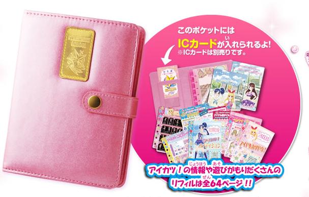 Aikatsu! Notebook