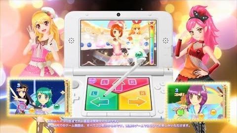 ニンテンドー3DS用ソフト「アイカツ!2人のmy princess」15秒TVCM