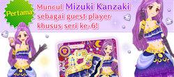 Seri 6 Mizuki Kanzaki.jpg