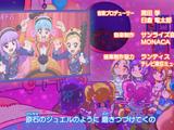 Episode 162 - ☆Mecha Panic☆
