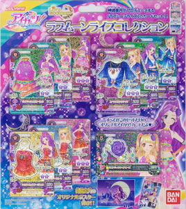 Data Carddass Aikatsu! Love Moonrise Collection