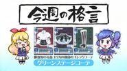 -Mezashite- Aikatsu! - 22v2 -720p--40DB4243-.mkv snapshot 23.58 -2013.03.14 16.02.17-