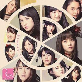 Smile・Jump Single.jpg