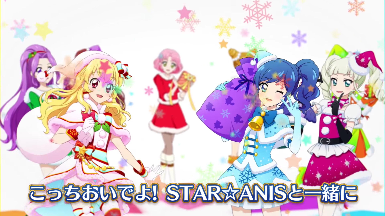 Christmas☆Starlight