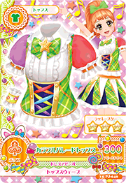 Colorful Parade Coord