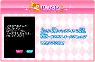 Aisuma app 23