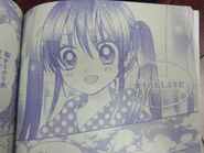 Manga Ciao Mary CloseUp