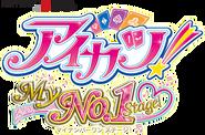 3DS my no.1 stage Logo
