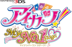 3DS my no.1 stage Logo.png