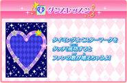 Aisuma app 4