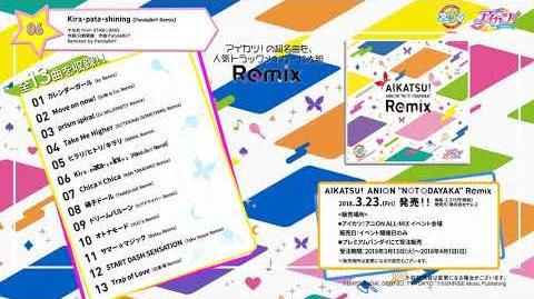 """AIKATSU!ANION """"NOT ODAYAKA"""" Remix"""