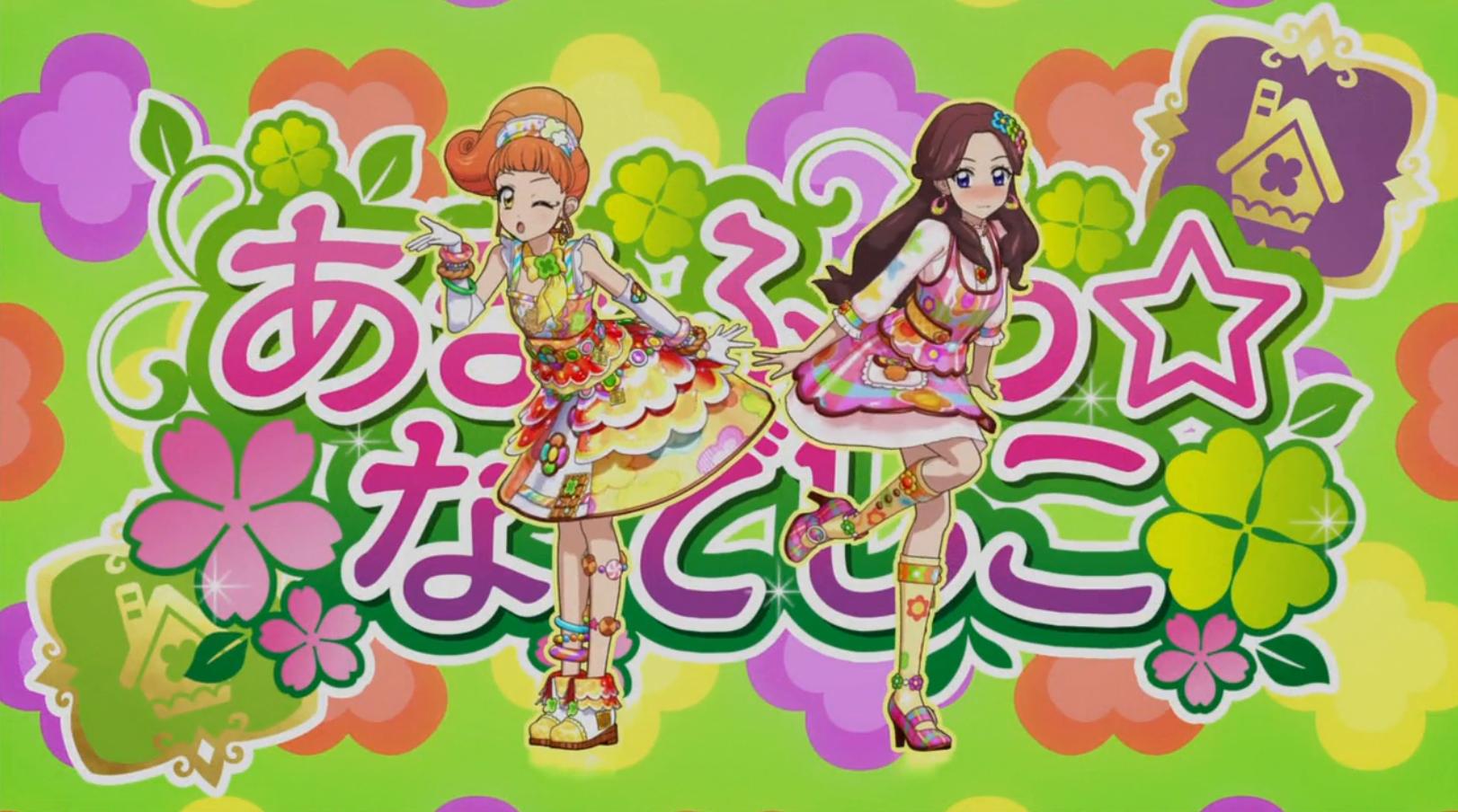 Sweet & Soft☆Nadeshiko