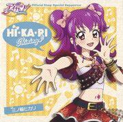 HI·KA·RI Shining♪ Cover.jpg