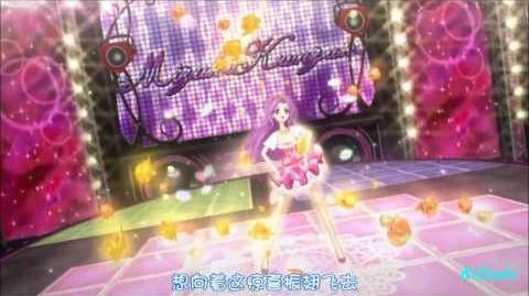 【HD】Aikatsu! episode 01 Mizuki Move on Now【中文字幕】 10Youtube com