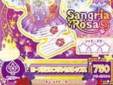 Rose Glass Princess Coord