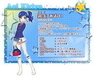 Aoi profile