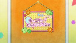 Klik disini untuk melihat galeri gambar dari Episode 59 - Selesaikan☆Detektif Choco-Pop.