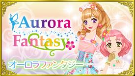 Aurorafantasy2.png