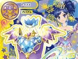 Crystal Aquarius Coord