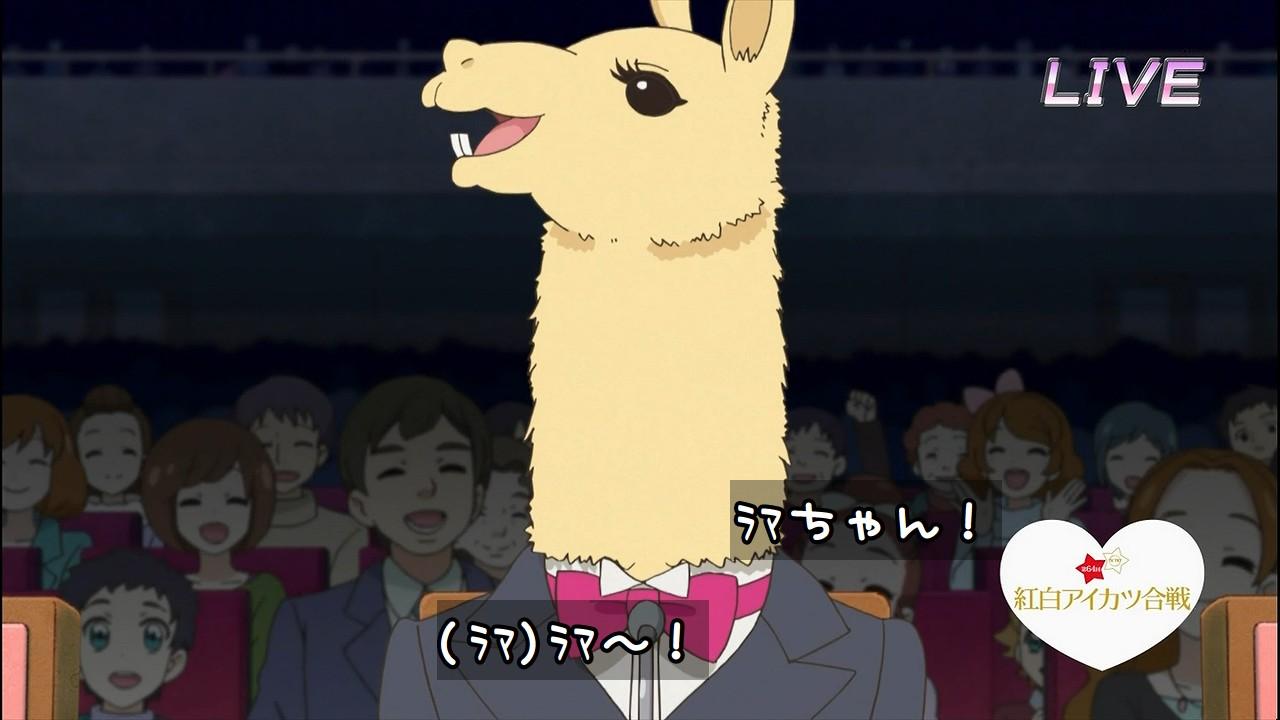 Llama-chan