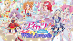 Wiki awards Y2.png