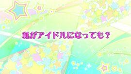 Aikatsu! 01.jpg