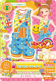 Sky-Colored Coord 1.png