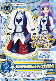 Cross Classical Coord