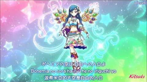 【HD】Aikatsu!_-_Kira・pata・shining_lyrics【中字】