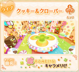 Cookie & Clover Stage