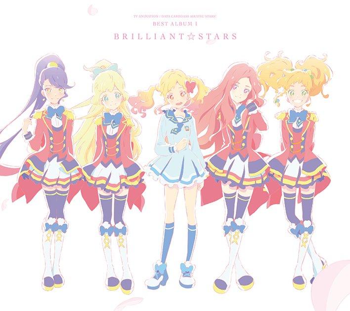 "TV Anime/Data Carddass ""Aikatsu Stars!"" Aikatsu Stars! Best Album 1 - BRILLIANT☆STARS"