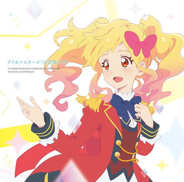 """TV Anime/Data Carddass """"Aikatsu Stars!"""" Aikatsu Stars! Music 02"""