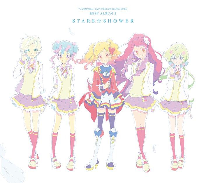 "TV Anime/Data Carddass ""Aikatsu Stars!"" Aikatsu Stars! Best Album 2 - STARS☆SHOWER"