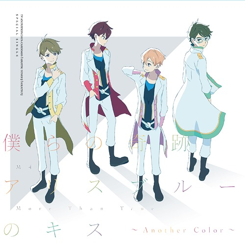 """TV Anime/Data Carddass """"Aikatsu Stars!"""" """"Aikatsu!"""" Special Single - Our Miracle/Kiss of the Alice Blue ~Another Color~"""