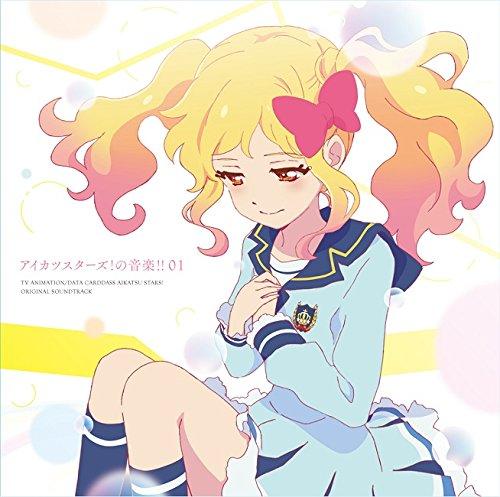 """TV Anime/Data Carddass """"Aikatsu Stars!"""" Aikatsu Stars! Music 01"""