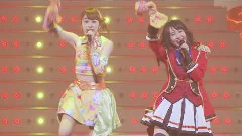 ラン・ラン・ドゥ・ラン・ラン! ~NEXT LAP~- AIKATSU! Music Festa 2017