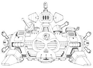 ワイリーステーション(ロックマンワールド4)